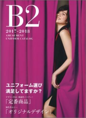 (株)ボンユニ大阪