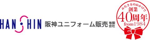 阪神ユニフォーム販売有限会社